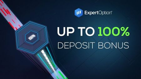 ExpertOption 환영 프로모션-100 % 입금 보너스 최대 $ 500