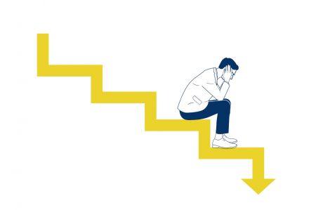 ExpertOption계정을 날려 버릴 수있는 중요한 거래 실수
